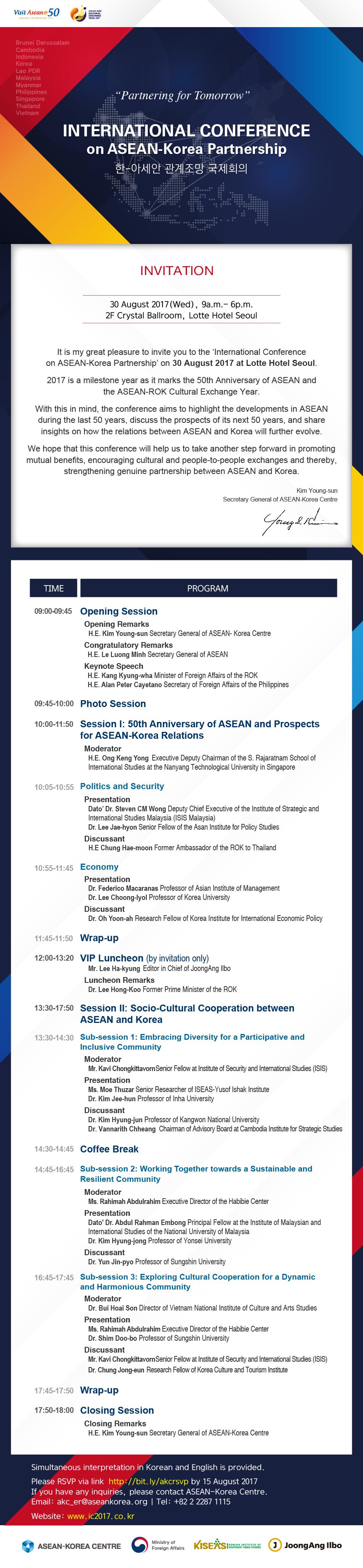 ASEAN-KOREA CENTRE : News & Media - Press Room : Past, present, and