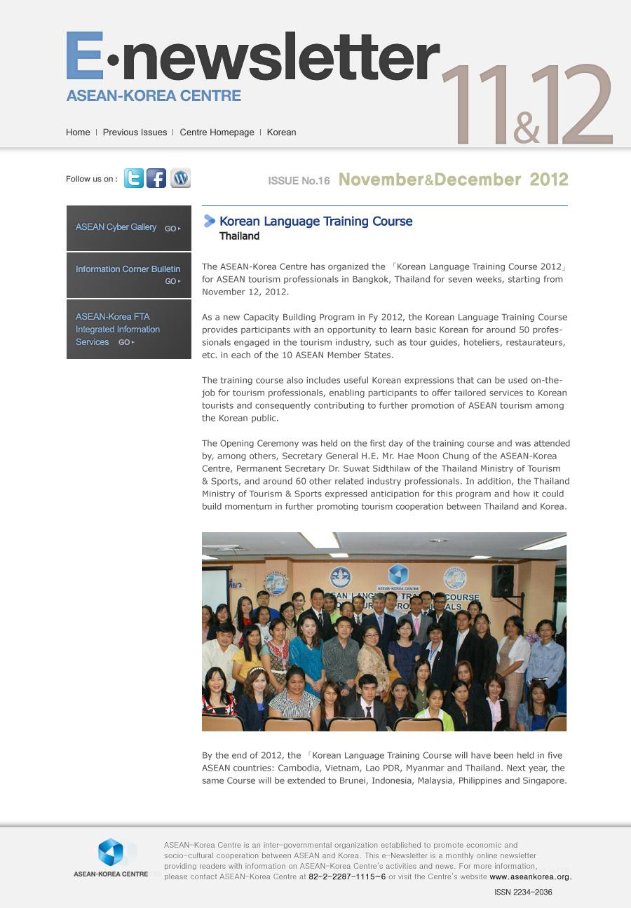 E-newsletter No 16 November&December 2012