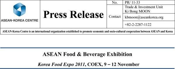 ASEAN-KOREA CENTRE : News & Media - Press Room : [PR/11_33] ASEAN