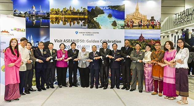 ASEAN Tourism Promotional Pavilion at KOTFA