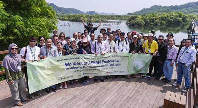 ASEAN-Korea Tourism Development Workshop on Ecotourism