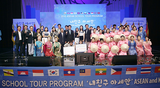 2016 ASEAN School Tour in Gangneung, Gangwon Province