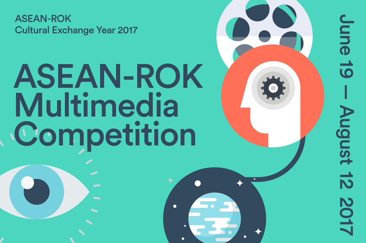 ASEAN-ROK Multimedia Competition