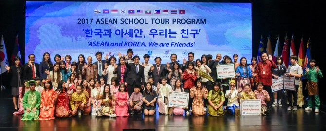 아세안 스쿨투어 ASEAN School Tour Program