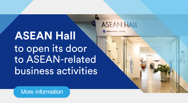 ASEAN Hall, a multi-purpose space for ASEAN-related business activities
