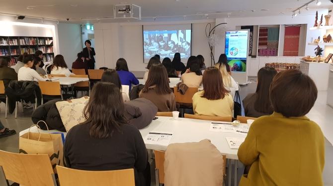 전북대학교 학생 대표단 한-아세안센터 방문