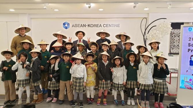 Asia Pacific International School 한-아세안센터 아세안홀 견학