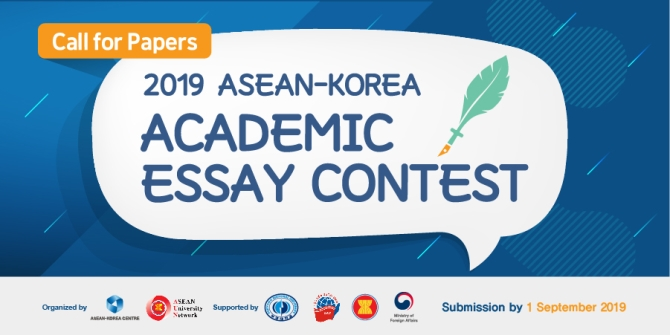 ASEAN-KOREA CENTRE : Centre Activities - Activities : 2019 ASEAN