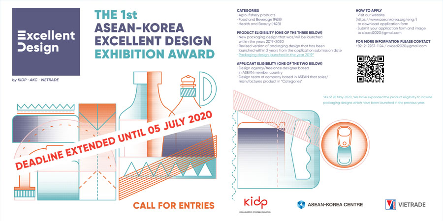 Guidelines for the 1st ASEAN-Korea Excellent Design (ED)  Exhibition Award
