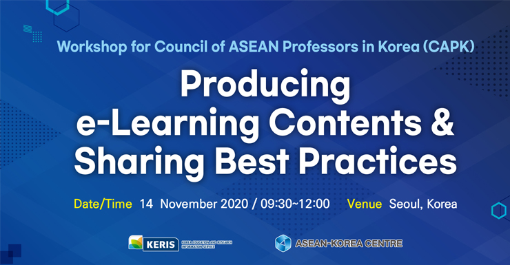 Producing e-Learning Contents & Sharing Best Practices
