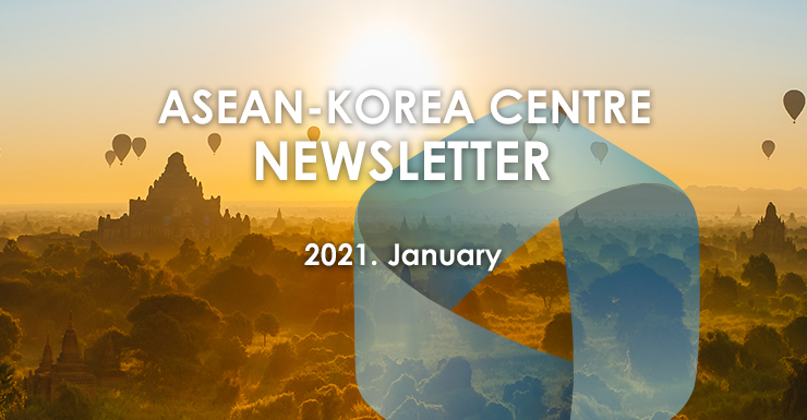 NewsLetter 2021 Jan