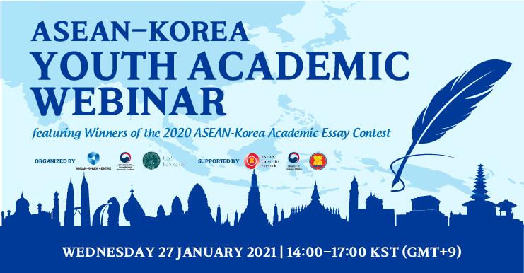 ASEAN-Korea Youth Academic Webinar