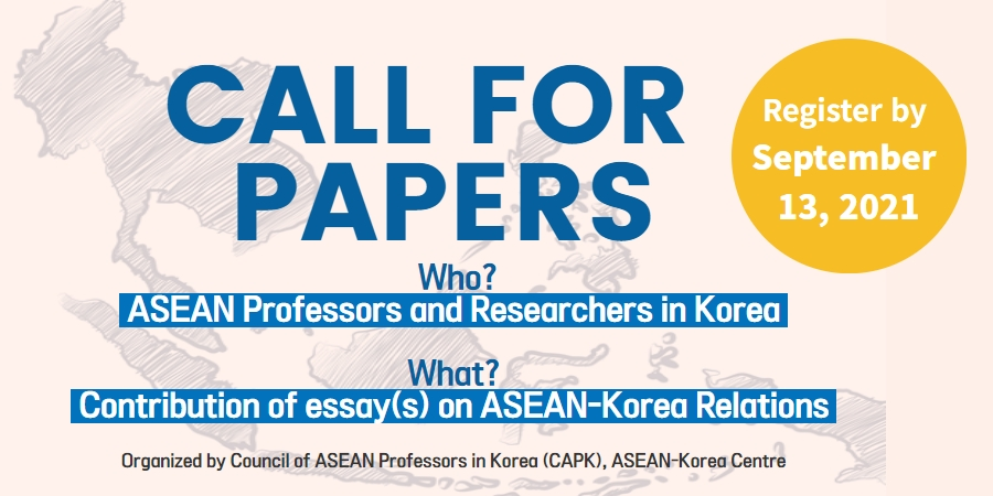 Call for Papers 2021 CAPK Pilot Publication