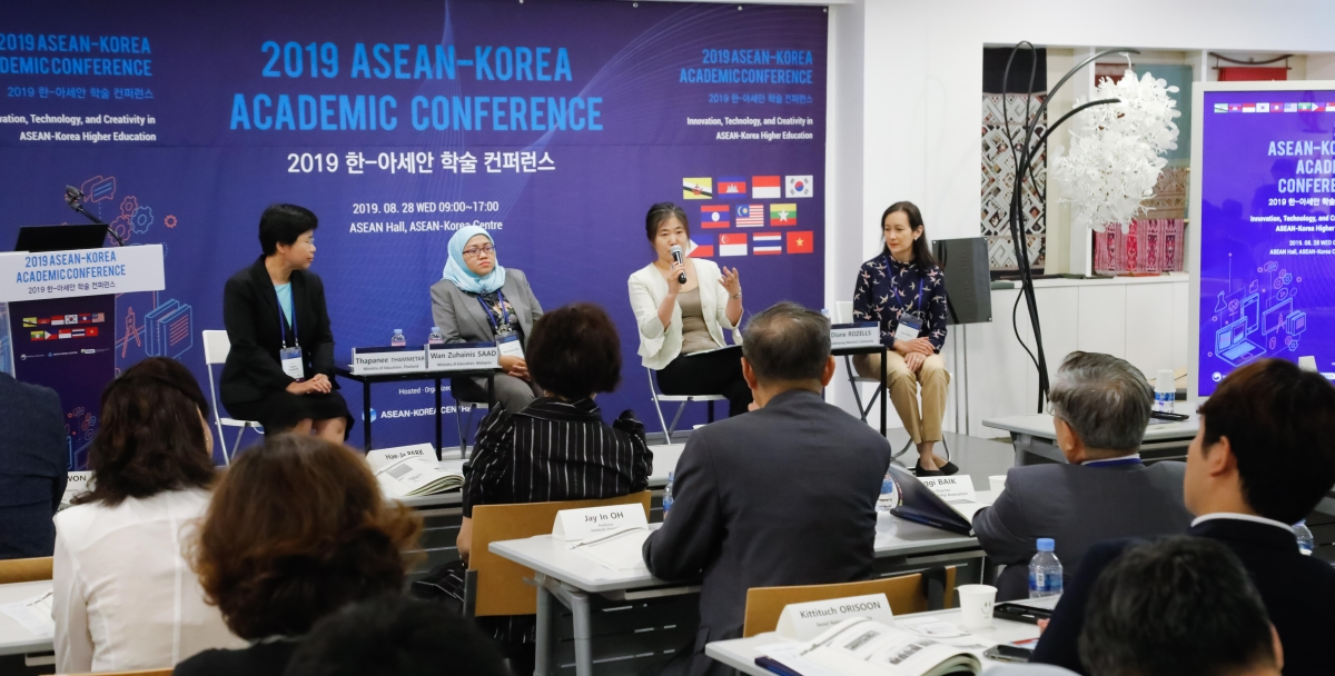 ASEAN-KOREA CENTRE : Centre Activities - Activities : 2019