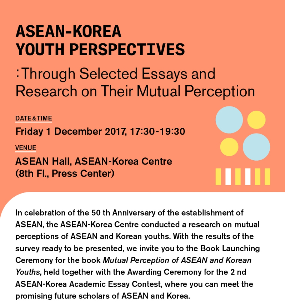 asean korea centre asean korea youth perspectives through  activities