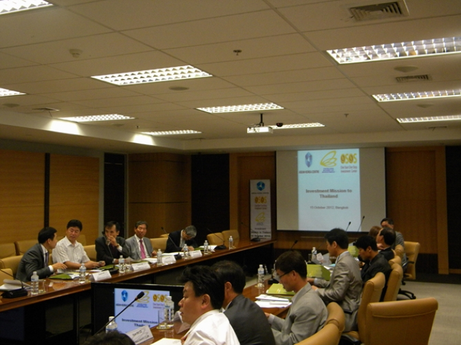 ASEAN-KOREA CENTRE : Centre Activities - Activities