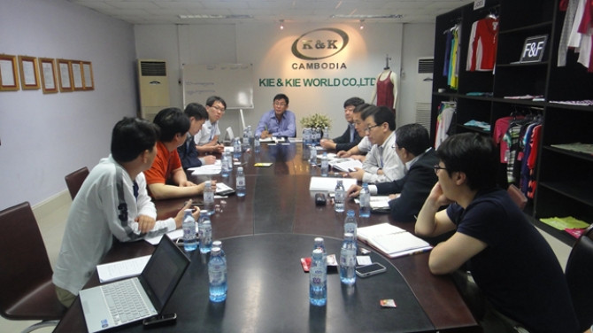 ASEAN-KOREA CENTRE : Centre Activities - Activities : Investment