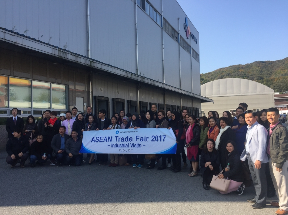 ASEAN-KOREA CENTRE : Centre Activities - Activities : 2017
