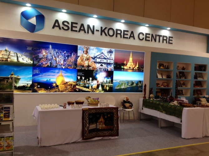 Busan International Travel Fair